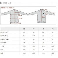 Denim Print Long-Sleeve Women's Cycling Jersey Blue Line