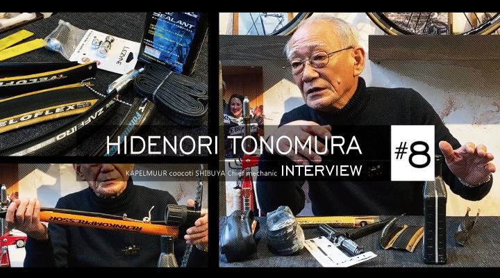 HIDENORI TONOMURA インタビュー