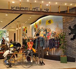 KAPELMUUR cocoti店