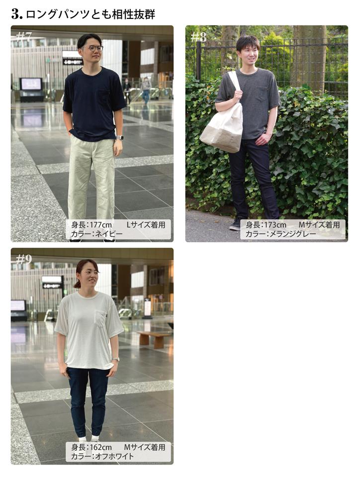 新作半袖パイルシャツ特集04