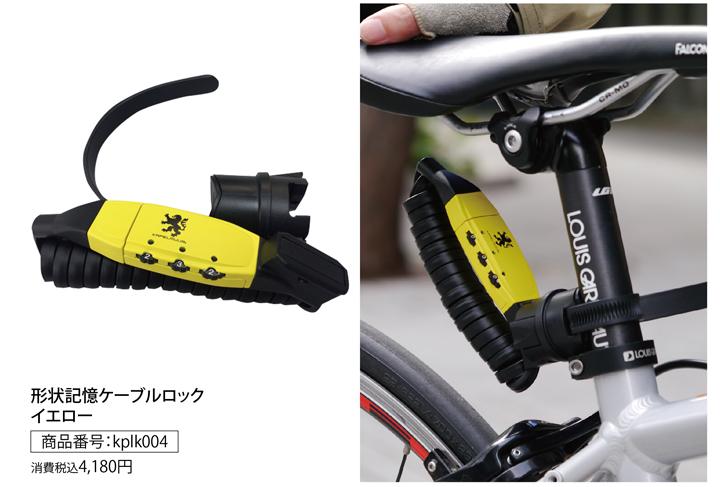 【自転車通勤をはじめる人へ】ビジネスシーンでも使える通勤ウエア特集23