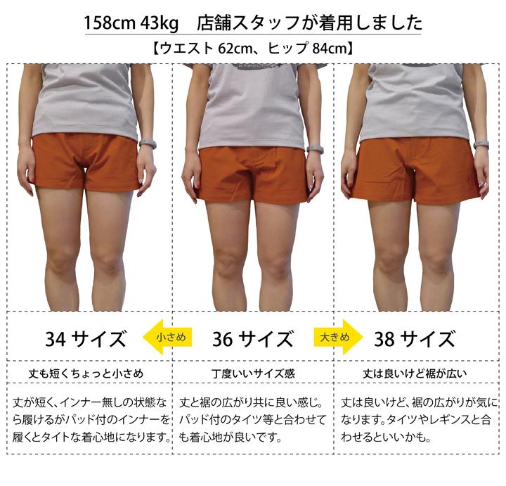 【ハーフパンツ半額SALE開催中!!】気になるサイズ感レビュー特集05