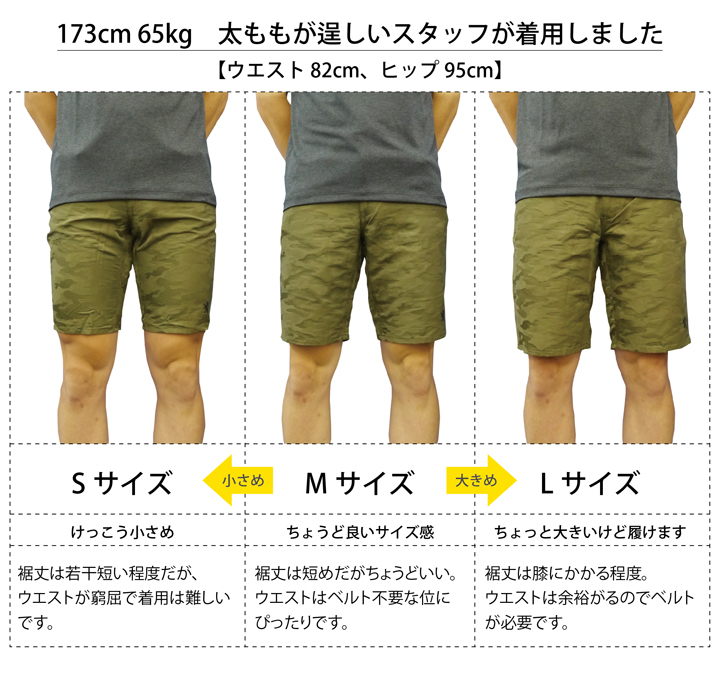 【ハーフパンツ半額SALE開催中!!】気になるサイズ感レビュー特集13