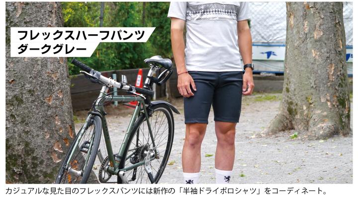 【ハーフパンツ半額SALE開催中!!】気になるサイズ感レビュー特集14