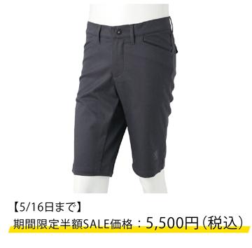 【ハーフパンツ半額SALE開催中!!】気になるサイズ感レビュー特集15