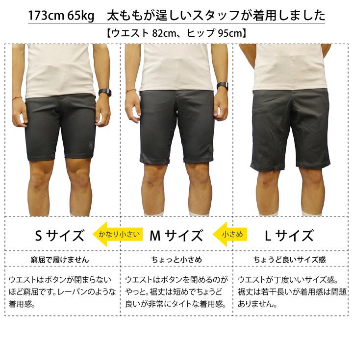 【ハーフパンツ半額SALE開催中!!】気になるサイズ感レビュー特集17