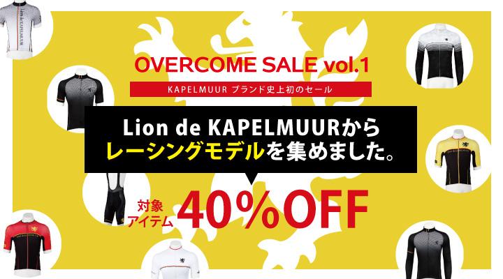 Lion de KAPELMUURからレーシングモデルを集めました
